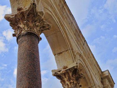 Split arch detail